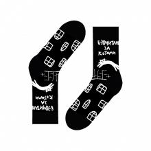 Носки unisex St. Friday Socks Hermitage cats / ЧЕРНЫЕ