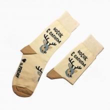 Носки unisex St. Friday Socks Носок с оленем один дома