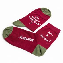 Носки unisex St. Friday Socks ДОВЛАТОВ УТВЕРЖДАЕТ