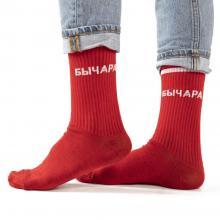 Носки unisex St. Friday Socks Статус про