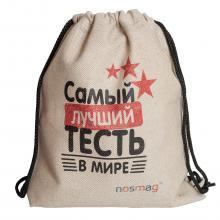 Льняной мешок с принтом «Самый лучший тесть в мире»