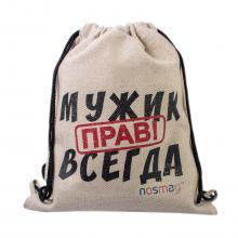 Набор носков «Бизнес» 20 пар в мешке с надписью «Мужик всегда прав»
