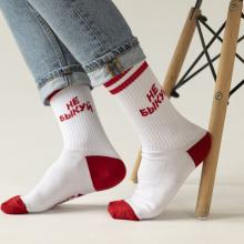 Носки unisex St. Friday Socks Не верь, не бойся, не быкуй