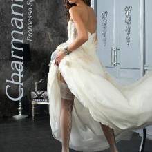 Чулки женские Charmante белый