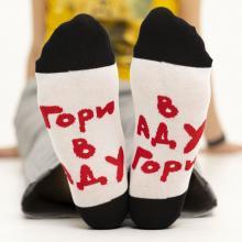 Короткие носки unisex St. Friday Socks Гори в белом аду