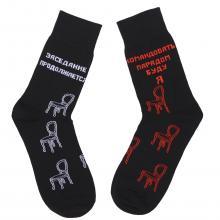 Мужские носки MoscowSocksClub №М16  12 стульев