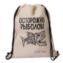 Льняной мешок с принтом  Осторожно рыболов