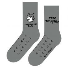 Носки unisex  St. Friday Socks Тамбовский волк тебе товарищ