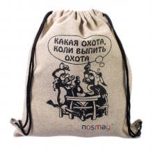 Льняной мешок с принтом «Какая охота коли выпить охота»