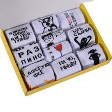 Набор из 10 пар женских спортивных носков Flappers Peppers микс