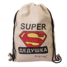 Набор носков  Бизнес  20 пар в мешке с надписью  SUPER дедушка