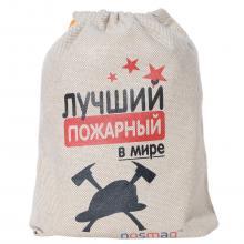Льняной мешок с надписью  Лучший пожарный в мире