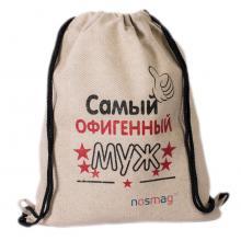 Набор носков  Стандарт  20 пар в мешке с надписью  Самый офигенный муж