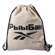 Льняной мешок с принтом  Рыыбак