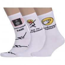 Комплект из 3 пар мужских носков Flappers Peppers микс 10
