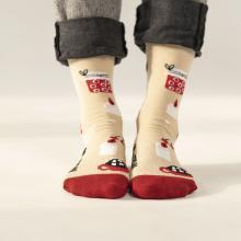 Носки unisex St. Friday Socks Принеси мне какао