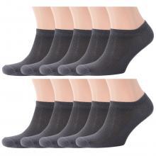 Комплект из 10 пар мужских ультракоротких носков Flappers Peppers ТЕМНО-СЕРЫЕ