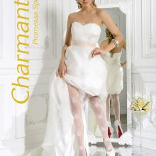 Колготки женские Charmante белый