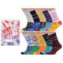 Набор из 10 пар носков MoscowSocksClub №М07 микс  Студенческий  в подарочном пакете