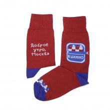 Носки unisex St. Friday Socks Выхинские кильки