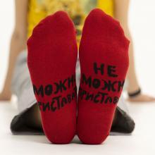 Короткие носки unisex St. Friday Socks Так можно или нельзя?
