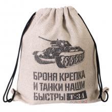 Набор носков  Стандарт  20 пар в мешке с надписью  Броня крепка и танки наши быстры