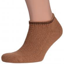 Короткие носки из монгольской шерсти (Монголка) СВЕТЛО-КОРИЧНЕВЫЕ