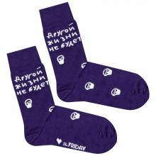 Носки unisex St. Friday Socks YOLO