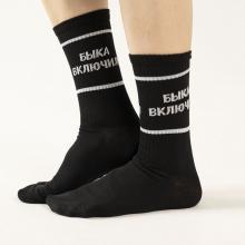 Носки unisex St. Friday Socks Главное, вовремя выключить