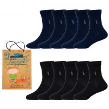 Набор для мальчиков из 10 пар бамбуковых носков LORENZline микс