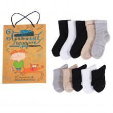 Набор для мальчиков из 10 пар носков LORENZline микс