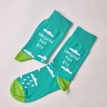Носки unisex St. Friday Socks Никакой как все
