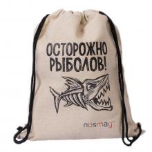 Набор носков  Бизнес  20 пар в мешке с  рисунком и надписью  Осторожно рыболов