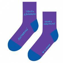Носки unisex St. Friday Socks Достоевский выбирает