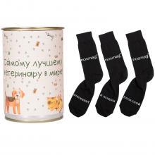 Носки в банке  Трио  с надписью  самому лучшему ветеринару в мире  ЧЕРНЫЕ