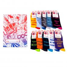 Набор из 10 пар молодежных носков MoscowSocksClub №М05 микс в подарочном пакете