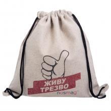 Набор носков  Стандарт  20 пар в мешке с надписью  Живу трезво