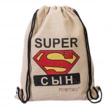 Льняной мешок с принтом  SUPER сын