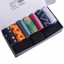 Набор из 10 пар мужских носков (НЕВА-Сокс) №НС06 микс