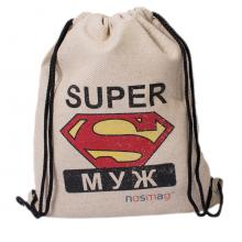 Набор носков «Бизнес» 20 пар в мешке с надписью «SUPER муж»