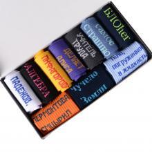 Набор из 10 пар молодежных носков MoscowSocksClub №М05 микс в подарочной коробке