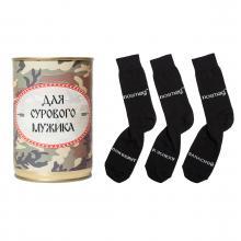Носки в банке  Трио  с надписью  для сурового мужика  ЧЕРНЫЕ