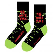 Носки unisex St. Friday Socks 18 мне уже
