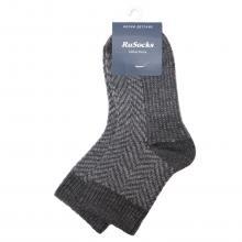 Детские полушерстяные носки RuSocks ТЕМНО-СЕРЫЕ