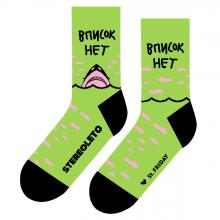 Носки unisex St. Friday Socks Пати монстр