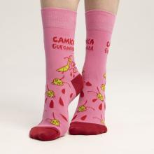 Носки unisex St. Friday Socks Любовь, сносящая голову