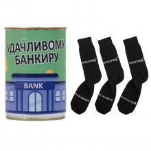 Носки в банке  Трио  с надписью  Удачливому банкиру  ЧЕРНЫЕ