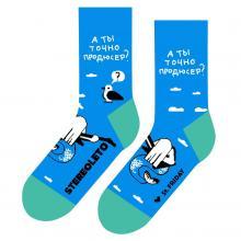 Мужские носки St. Friday Socks Ты все еще продюсер