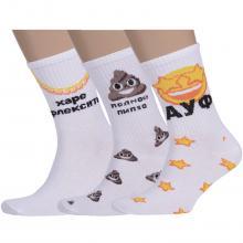 Комплект из 3 пар мужских носков Flappers Peppers микс 9