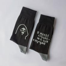 Носки unisex St. Friday Socks В моем случае - ни в коем случае